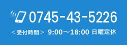 0745-43-5226